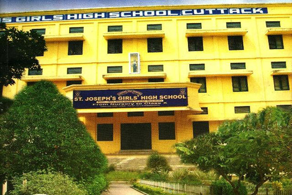 St Joseph's Girls High School Cuttack