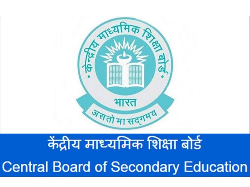 CBSE releases exam forms for class 10 12 private candidates