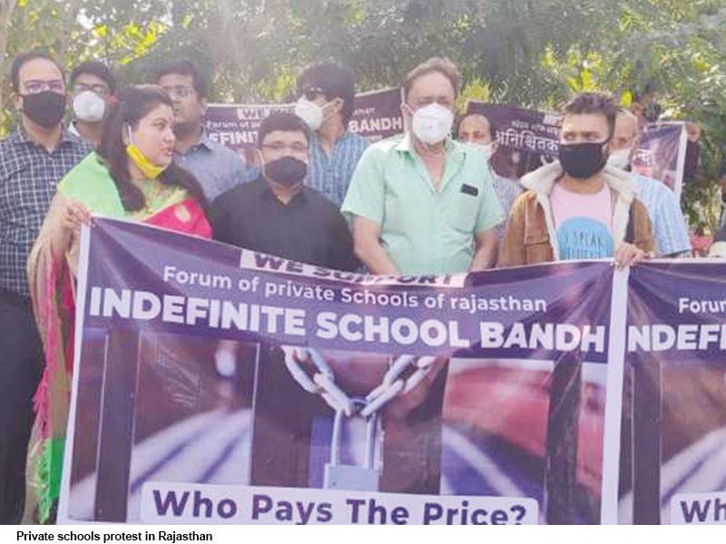 Rajasthan: Private schools strike