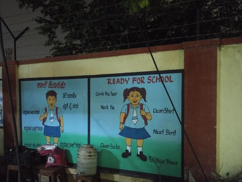 MLCs Committee suggests guidelines for school safety certificates